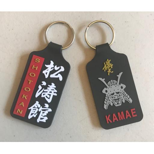 Shotokan/Kamae Keyring