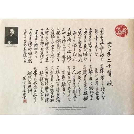 Kanji Scrolls